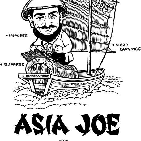 Asia Joe 1960s Waikiki, HI