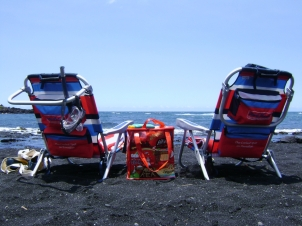Put yourself on the beach, in the chairs for your next Hawaiian vacation. Contact us today & mahalo!
