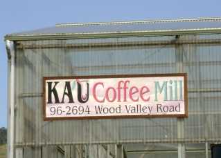 Kau Hawaii Coffee Mill