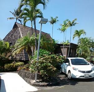 Hawaii Condo